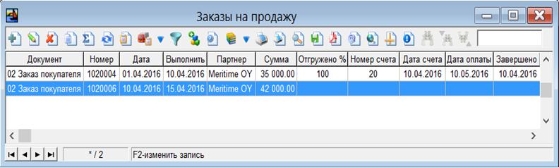 I ERP10