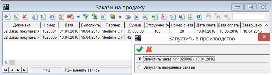 I ERP13